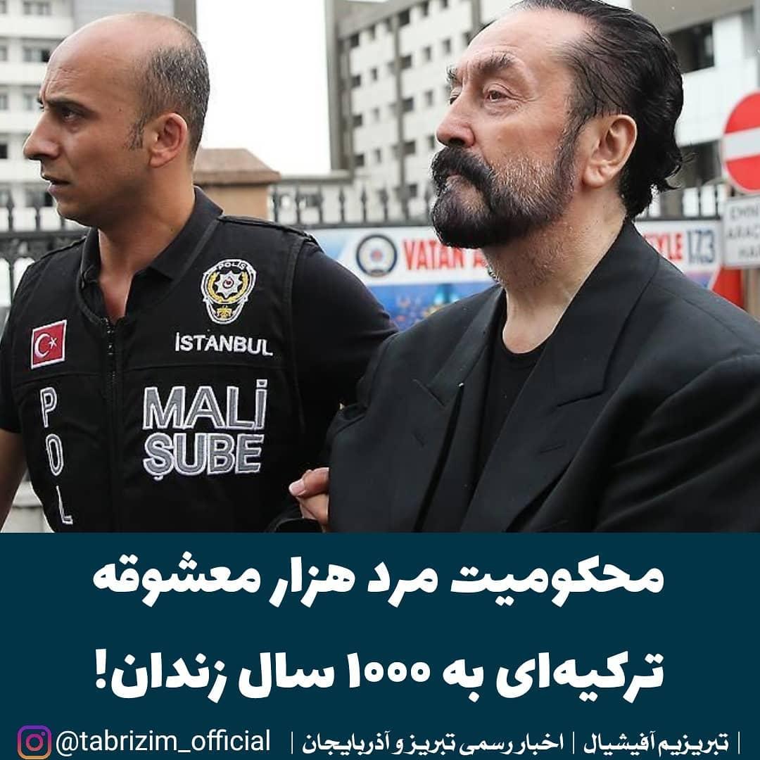 دستگیری عدنان اکتار