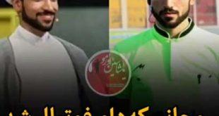 حجت الاسلام پورمتقی داور لیگ برتر فوتبال کیست