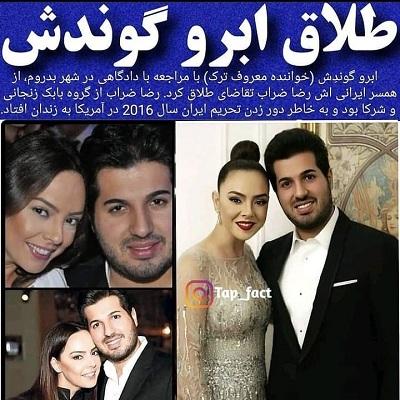 ebro zarab - ماجرای طلاق ابرو گوندش از رضا ضراب + علت