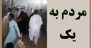 هجوم مردم به مرغداری در نیکشهر
