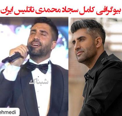 seccad mehmedi 1 - بیوگرافی سجاد محمدی (تاتلیسس) خواننده + عکس و آهنگها