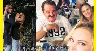 بیوگرافی گلچین کاراکایا همسر جدید ابراهیم تاتلیس