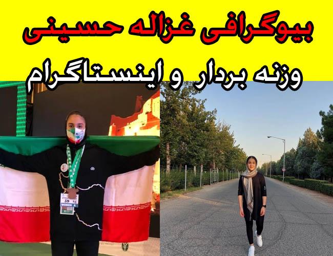 بیوگرافی غزاله حسینی وزنه بردار و خواهرش