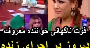 بیوگرافی منیره حمدی خواننده تونسی کیست